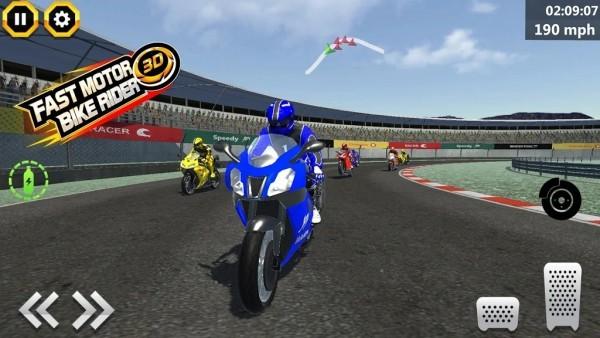 极限摩托车越野赛游戏