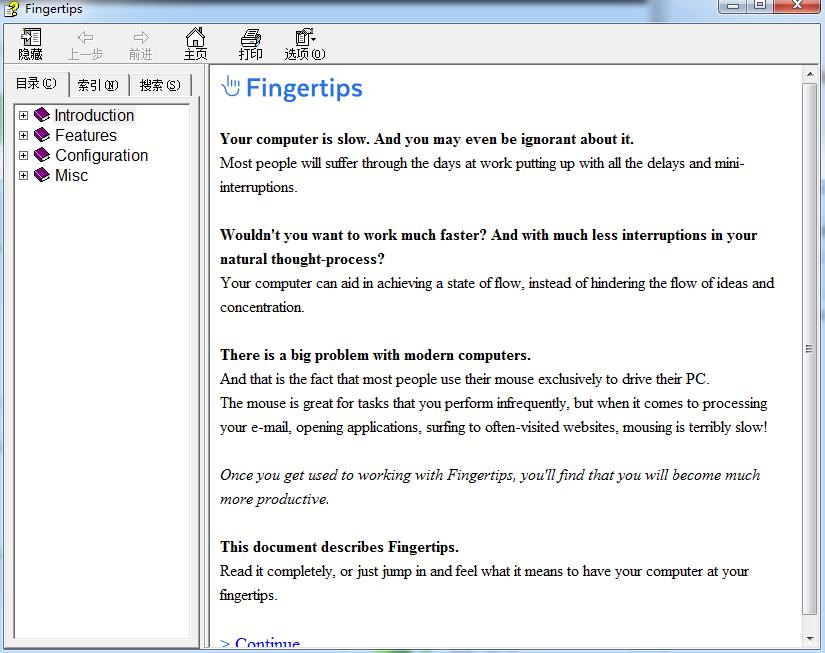Fingertips快捷指令客户端 v3.9.6.3 最新版 0