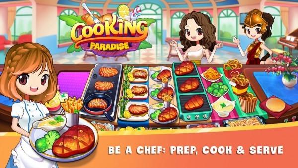 烹饪天堂厨师游戏
