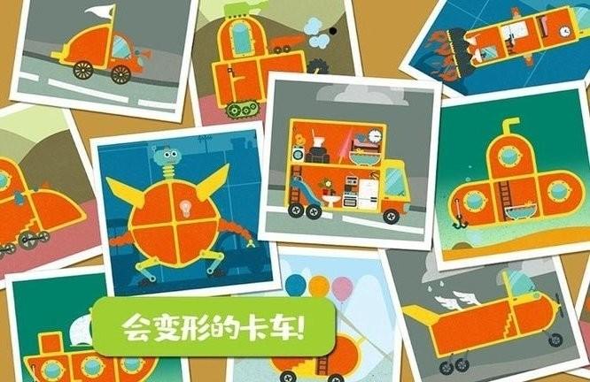 樱花城堡卡车完整版 v1.1 安卓版 2