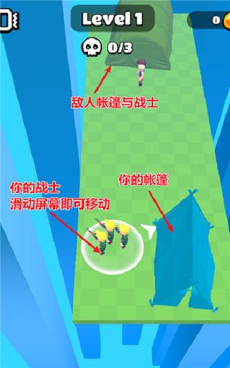流浪汉战士游戏 v0.1.0 安装版 2