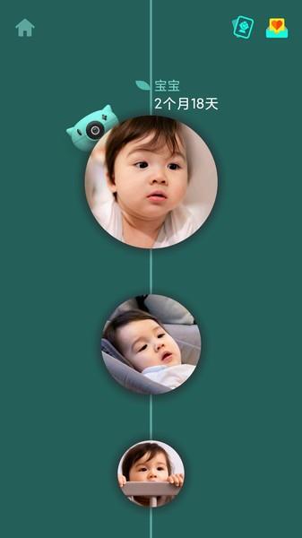 pixsee拍宝儿app