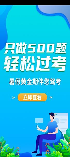 悠骑线 v5.1.9 安卓版3