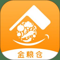 金粮仓食材采购软件官方版