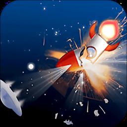 火箭宇宙遨游模拟最新版