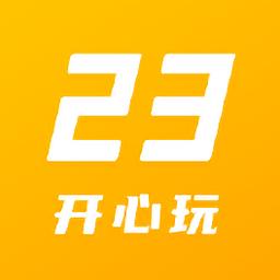 23�_心玩