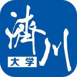 济川网络大学v6.3.7 安卓版