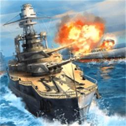 太平洋战舰联盟单机版