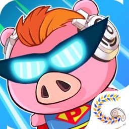 猪猪特攻队星球争霸官方版