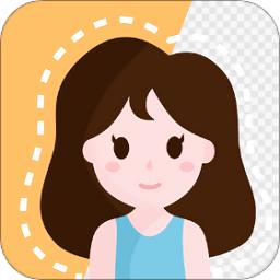 爱抠图app
