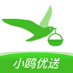小鸥优送苹果版app