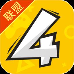 4游戏v1.1.0.9 官方版