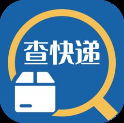 墨墨快递查询v1.0 安卓版