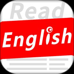 英语阅读软件
