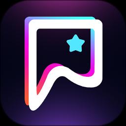 一键P图大师appv1.0.8 安卓版