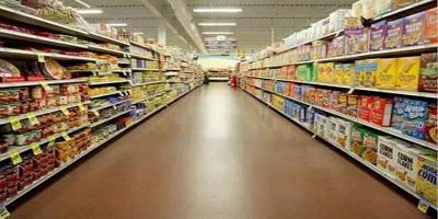 掌上超市app下载-线上超市购物平台-网上超市购物app