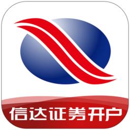 信达证券股票开户炒股理财平台v4.3.0 安卓版