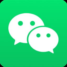 微信8.0.9正式版