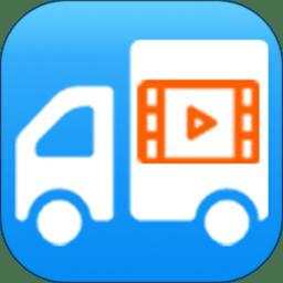 交安网校最新版v1.8.2 安卓版