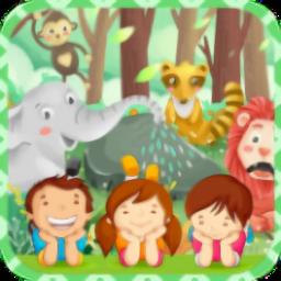 椰子宝宝动物乐园游戏