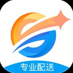 星际骑手最新app