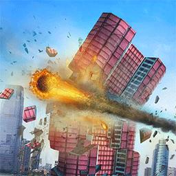 城市摧毁模拟器