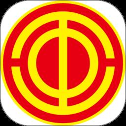 宁夏总工会(宁工惠)