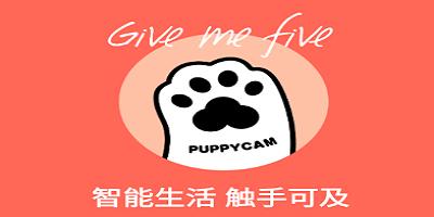 宠物喂食器app-宠物智能自动喂食软件-宠物喂养神器app