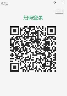 微信正式版 v3.4.0.37 官方版 1