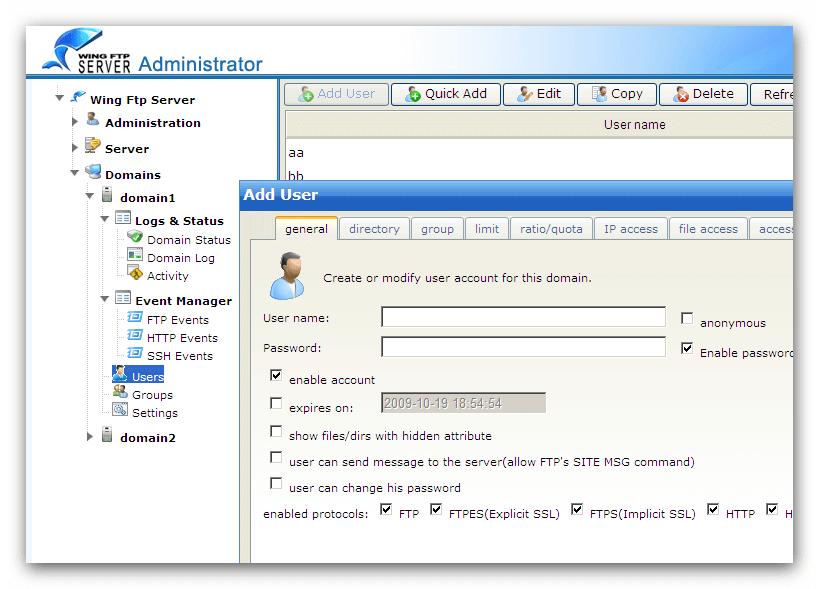 Wing FTP Server For Linux(64 bit)