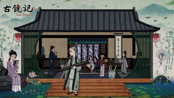 古镜记第一章怎么过-杭州部分线索合成全收集