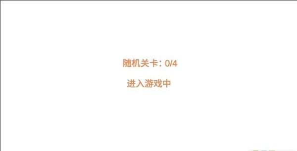 萌猫乐园游戏 v1.06.3 安卓联机版 1