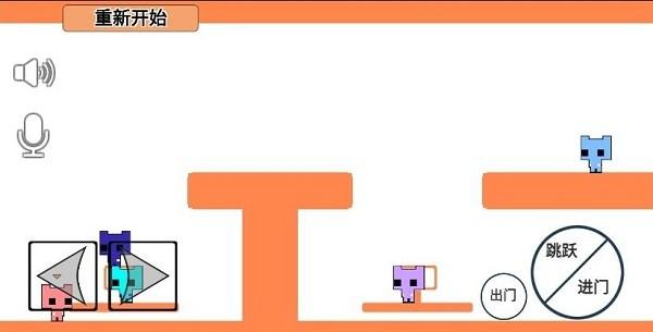 萌猫乐园游戏 v1.06.3 安卓联机版 3