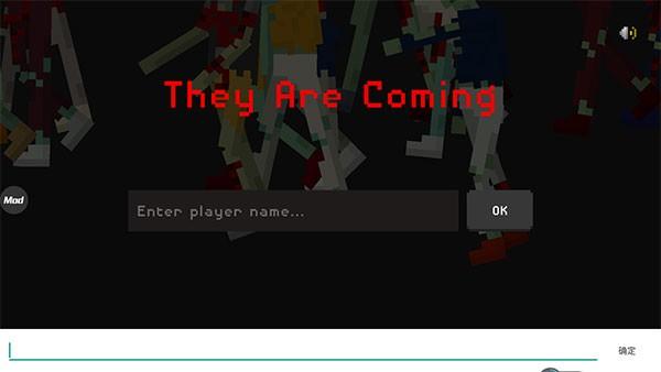 他们来了僵尸防御游戏无敌版 v1.1.2 安卓版 0