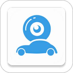 车载影像app最新版