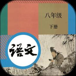 webex appv41.8.0.192 安卓版