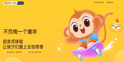 奇奇学app