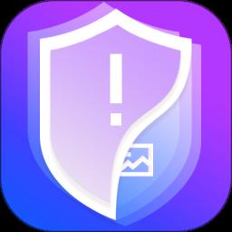 私密相册助手app免费版