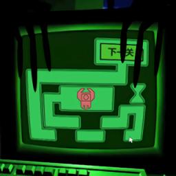 恐惧迷宫2游戏