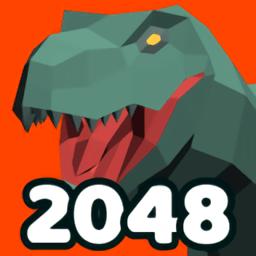 恐龙世界2048