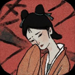 古镜记手游中文版