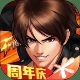 拳皇98终极之战ol苹果版