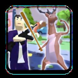 非常普通的长颈鹿手游