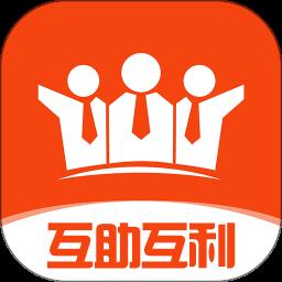 助利汇v1.8.0 安卓版