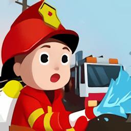 消防大亨最新版v1.0 安卓版