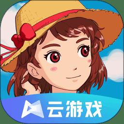 小森生活云游戏app