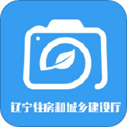 辽宁随手拍照举报交通违法app