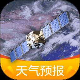 卫星云图天气预报appv2.0.9 安卓版