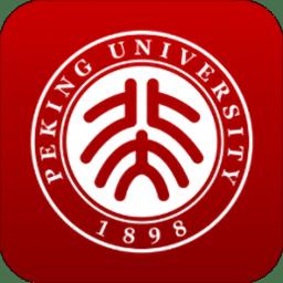 北京大学app