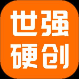 世��硬���商平�_